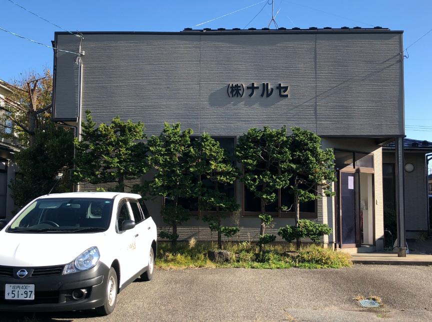 庄内オフィス
