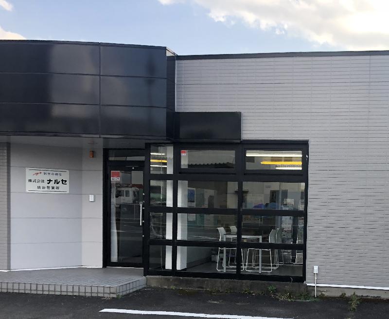 仙台オフィス